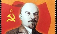 Briefmarkenserie zum Geburtstag von V. I. Lenin