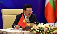 21. Konferenz des Rates der Politik-Sicherheits-Gemeinschaft der ASEAN