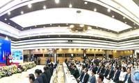 ASEAN-Gipfelkonferenz gibt Erklärung über die Vision der ASEAN ab