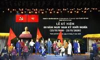 Feier zum 80. Jahrestag des Nam Ky-Aufstands in Ho Chi Minh Stadt