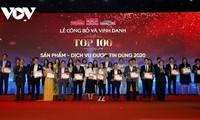 Auszeichnung von 100 Produkten - Dienstleistungen 2020
