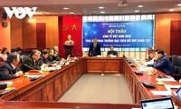 Vietnamesische Wirtschaft 2021: Förderung des Wachstums auf Grundlage der Innovation