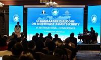 Covid-19-Epidemie: Nordostasien-Sicherheitsforum wird verschoben