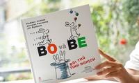 """Wettbewerb zur Vorstellung von Büchern und Videos """"Lesen durch Sommer 2021"""""""