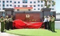 Premierminister Pham Minh Chinh: Partei und Staat schätzen Beiträge der Volkspolizeikräfte