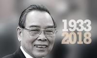 Former Prime Minister Phan Van Khai dies, aged 85