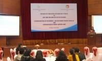 เสร็จสิ้นโครงการสินเชื่อเพื่อสตรีระยะ3ระหว่างเวียดนาม-เบลเยี่ยม