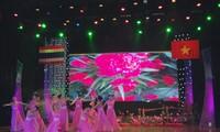 """งานแสดงดนตรี """"เสียงเพลงแห่งมิตรภาพเวียดนาม-ไทย""""ณ กรุงฮานอย"""