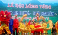 เทศกาล Lồng Tồng ATK -Thái Nguyên หรือเทศกาลแรกนาขวัญ