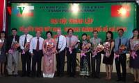 จัดตั้งสมาคมมิตรภาพเวียดนาม-บัลแกเรียนครโฮจิมินห์