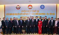 การประชุมประธานแนวร่วมลาว เวียดนามและกัมพูชา
