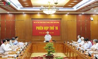 การประชุมครั้งที่16คณะกรรมการชี้นำส่วนกลางเกี่ยวกับการป้องกันและปราบปรามการคอรัปชั่น