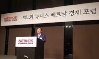 ฟอรั่มเศรษฐกิจเวียดนามครั้งแรก ณ ประเทศสาธารณรัฐเกาหลี