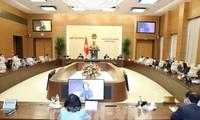 13กรกฎาคม เปิดการประชุมครั้งที่46ของคณะกรรมาธิการรัฐสภา