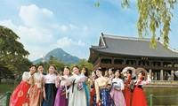 งานวันวัฒนธรรมสาธารณรัฐเกาหลีในฮอยอัน 2021