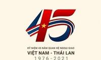 โทรเลขอวยพรในโอกาสครบรอบ 45 ปีการสถาปนาความสัมพันธ์ทางการฑูตเวียดนาม-ไทย