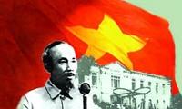 ชาวเวียดนามทุกคนภูมิใจในความเป็นอิสระเสรีของประเทศ