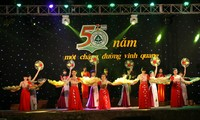 Vice President attends ceremony marking 50th anniversary of Forestry University