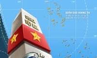 开展2013年对外宣传、海洋海岛和勘界立碑宣传工作