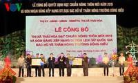 越南政府副总理王庭惠:建设新农村已经成为强大而广泛的运动