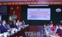美国向越南促进可持续防治艾滋病工作提供2600万美元援助