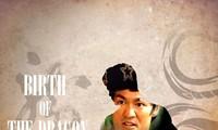 影片《龙之诞生》在多伦多国际电影节上映