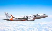 越南岘港至中国香港航班正式开通
