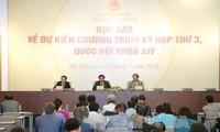 越南14届国会3次会议将于22日开幕