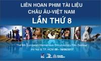 2017年第8次越南欧洲国际纪录片节即将举行