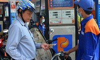 越南国内油价微幅上调