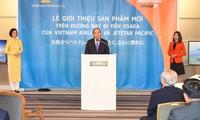 捷星太平洋将开通越南岘港至日本大阪直达航班