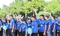 越南青年与夏季志愿者活动