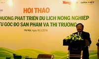 越南农业旅游的优先发展方向