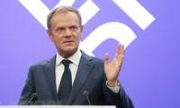 """欧盟敦促美国、中国和俄罗斯制止贸易""""冲突与混乱"""""""