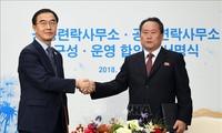 韩朝官员讨论落实高级领导人达成的协议