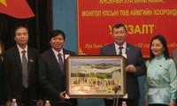 促进越南和蒙古国的贸易合作交流