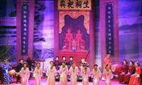 2018年全国陶娘曲联欢节开幕
