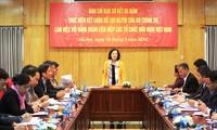 发挥越南与世界各国民间桥梁作用