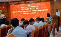 越南农业保持增长