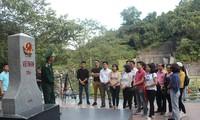 越南越北6省与中国广西旅游推介促进会
