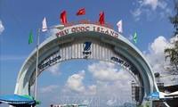 越南旅游:富国岛继续是游客安全的旅游目的地