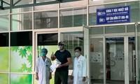 越南再有5例新冠肺炎患者治愈出院
