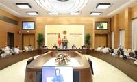 越南14届国会常委会45次会议将于5月8日至16日举行