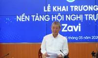 越南首个视频会议平台开通