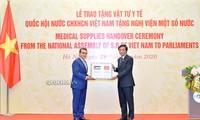 越南国会向非洲和中东一些国家议会捐赠医疗物资