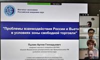 新挑战下的越俄经济关系研讨会举行