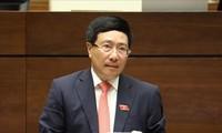 成立促进外国投资合作工作组