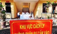 越南新增一例从俄罗斯回国的新冠肺炎确诊病例