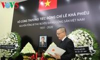 各国领导人和国际友人吊唁原越共中央总书记黎可漂