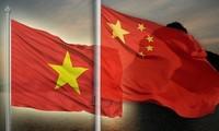 越中陆地边界划界20周年纪念活动在广宁省举行